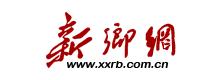 河南致晟-知名客户:新乡网